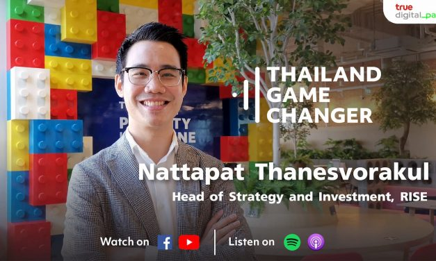 EP 44 – Nattapat (Kun) Thanesvorakul – Head, Strategy and Investment at RISE Corporate Innovation Powerhouse – Accelerating Corporate Innovation
