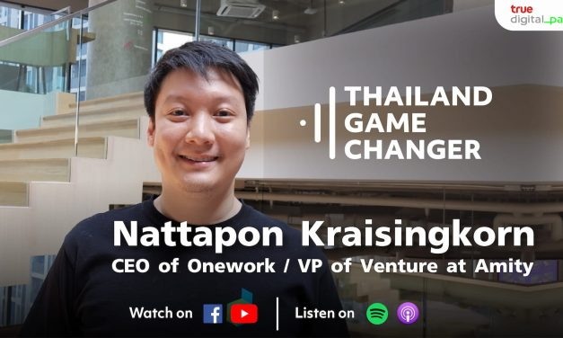 EP 50 – Nattapon Kraisingkorn – VP of Venture at Amity – A Family of Technologists and Entrepreneurs